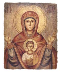 Maria Madre dell'Amore_icona